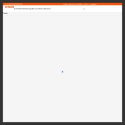 腾达(Tenda)官方网站