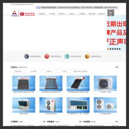 清華陽光太陽能官網