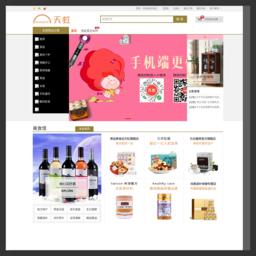 天虹|天虹商场官方购物网站
