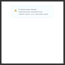 天津翻译公司