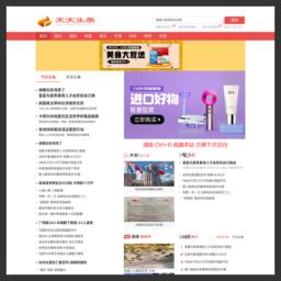新闻头条tiatiatoutiao.com_今日新闻_今日头条新闻-天天头条截图