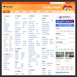 地宝网(tiboo.cn)_南昌地宝网_南昌论坛