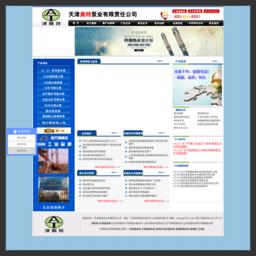 天津奥特泵业