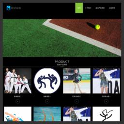 DJYPVP|KVVP|RVVP电缆-屏蔽控制电缆-计算机电缆-天津市电缆总厂橡塑电缆厂