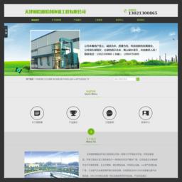 voc废气处理设备厂家截图