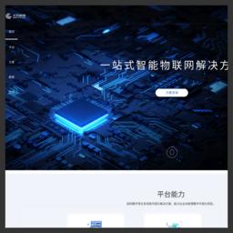 天津品牌营销-网络推广运营-企业线上代运营-网站优化-天津北石科技