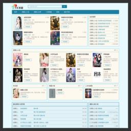 www.tkwenzhang.com缩略图