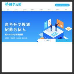 桃李云帮培训学校管理软件
