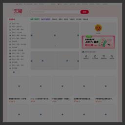 www.tmall.com的网站截图