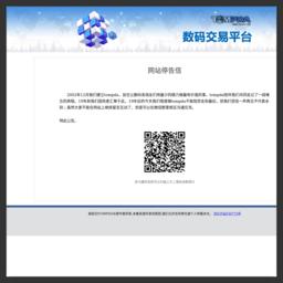 TOMPDA智能手机网截图