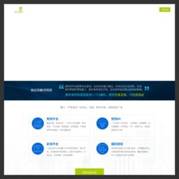 兴企短信发送平台