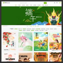 中国专业素材网,素材天下网,素材中国图片大全下载网 - 素材公社