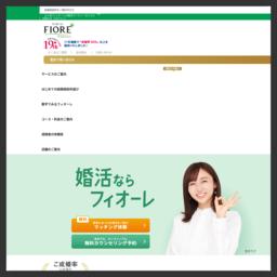 結婚相談所 大阪 フィオーレ