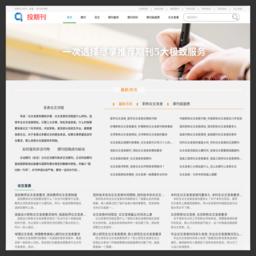 www.touqikan.com的网站截图