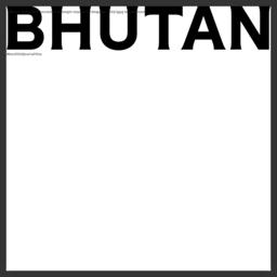 不丹旅游局
