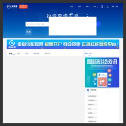 天天查(www.ttc110.cn)