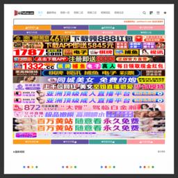 图盒网 | 经典语录,心灵鸡汤,爱情语录,名人名言人生感悟尽在图盒网