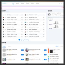 www.tuixk.com网站截图