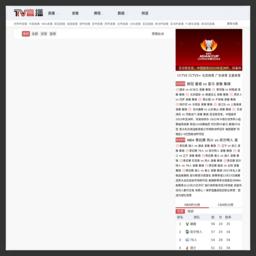 欧洲杯直播www.tvzhibo.com英超足球直播,NBA篮球直播,JRS低调观看CCTV5在线高清.截图