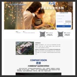 天意印像-中国最具规模的数码快印 为商家提供产品工艺 生产制作分检及物流配送等全方位服务