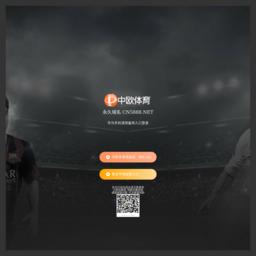 代刷网腾族代刷网的首页图片