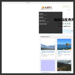 www.ugoto.cn的网站截图