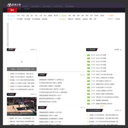 足球之夜uhchina.com足球直播吧_足球比分_足球录像截图