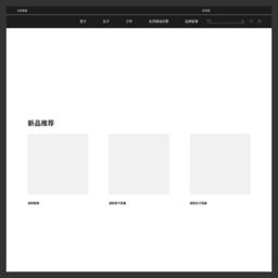 UnderArmour|安德玛中国官网-UA运动品牌专卖,美国高端运动科技品牌
