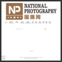 国家摄影-摄影技巧,摄影 图片,摄影器材_国内最专业的摄影门户网站
