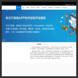 財經中國網站縮略圖