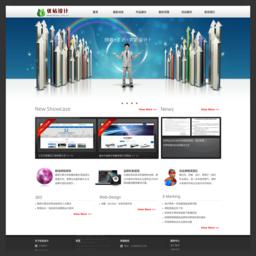 嵊州网页设计