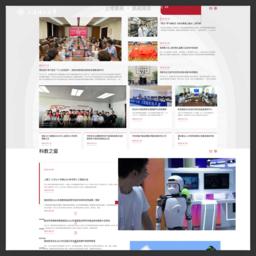 www.usst.edu.cn的网站截图