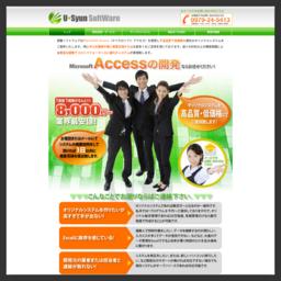 U-Syun SoftWare ユーシュン・ソフトウェア