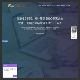 深圳网站设计-星翼网页设计公司
