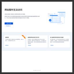 万链装修网-房屋装修设计-新房老房装修www.vanlian.cn-北京万科链家装饰家装公司