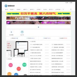 站长资源网-专注于各种网站源码、程序模板、技术教程分享