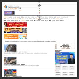 拉斯维加斯华人资讯网