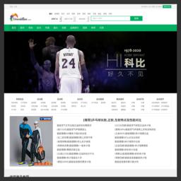 网站 薇洛迪兰(www.verodillan.com) 的缩略图