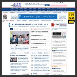 武林网_互联网IT信息产业门户·技术成就安全