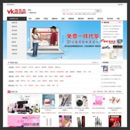 化妆品批发代销,微店网店免费代理,淘宝分销一件代发货源www.vkua.com微夸批发网