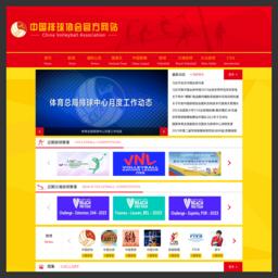 中国排球协会官方网站-首页