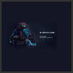 VPGAME电竞服务平台
