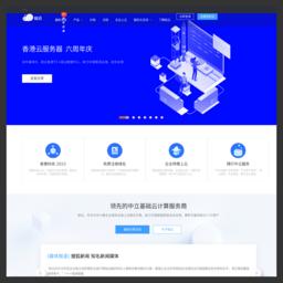 硅云 - 领先的PHP虚拟主机_香港空间_域名注册_云服务器服务商