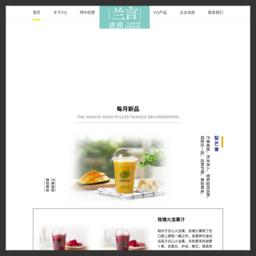 VQ鲜榨果汁-中国官网