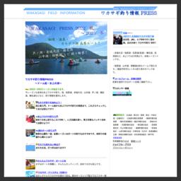 ワカサギCC釣り情報 〜ドーム船・屋形船・氷上〜