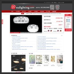 灯饰设计 灯具设计 灯饰照明--挖灯网:国际灯饰设计资源网