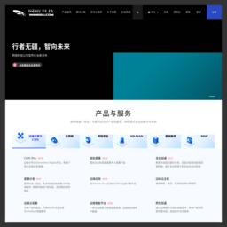 网宿_全球领先_CDN_云安全_云计算