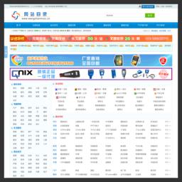 www.wangzhanmulu.cn的网站截图