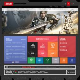 完美世界wanmei.com