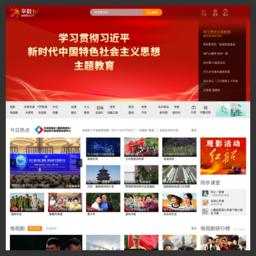 华数TV网_网站百科